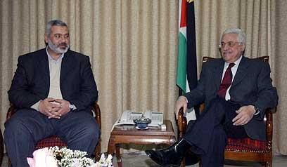 מה אומרים הטארוט על ממשלת האחדות הפלסטינית ?